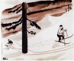 quantom skier